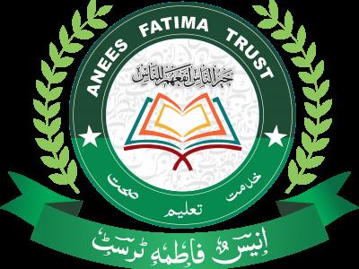 anees fatima trust